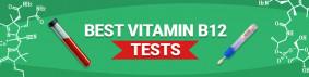 2021年最高のビタミンB12検査【予算がなくてもOK!】